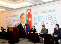 "The conference on ""National Leader Heydar Aliyev-90"". Baku, Azerbaijan, Feb.21, 2013"