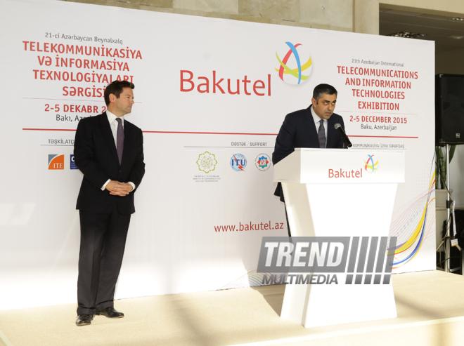 На церемонии открытия выставки Bakutel-2015. Азербайджан, 2 декабря 2015 г.