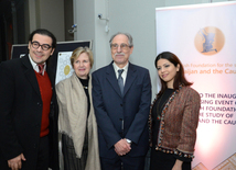 British Foundation for Study of Azerbaijan and Caucasus presented at V&A in London