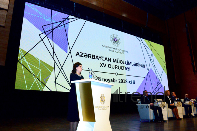 The XV Congress of Azerbaijani teachers. Azerbaijan Baku 28 november 2018