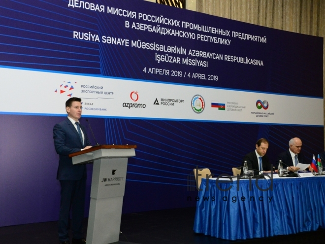 Business mission of the Russian industrial enterprises to Azerbaijan. Azerbaijan Baku 4 April  2019