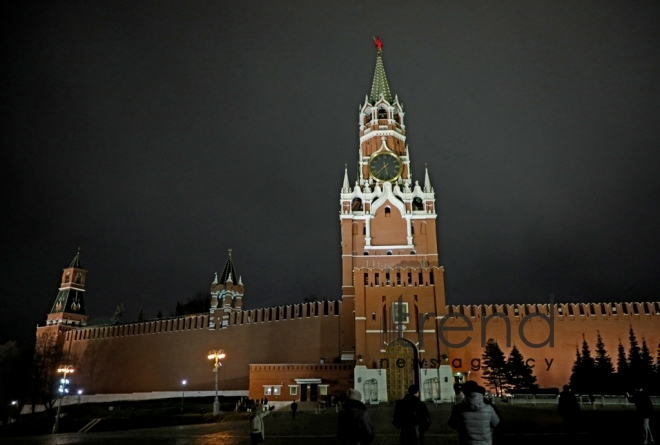 The State Kremlin Palace  Russia Moscow 14 yanuary 2020